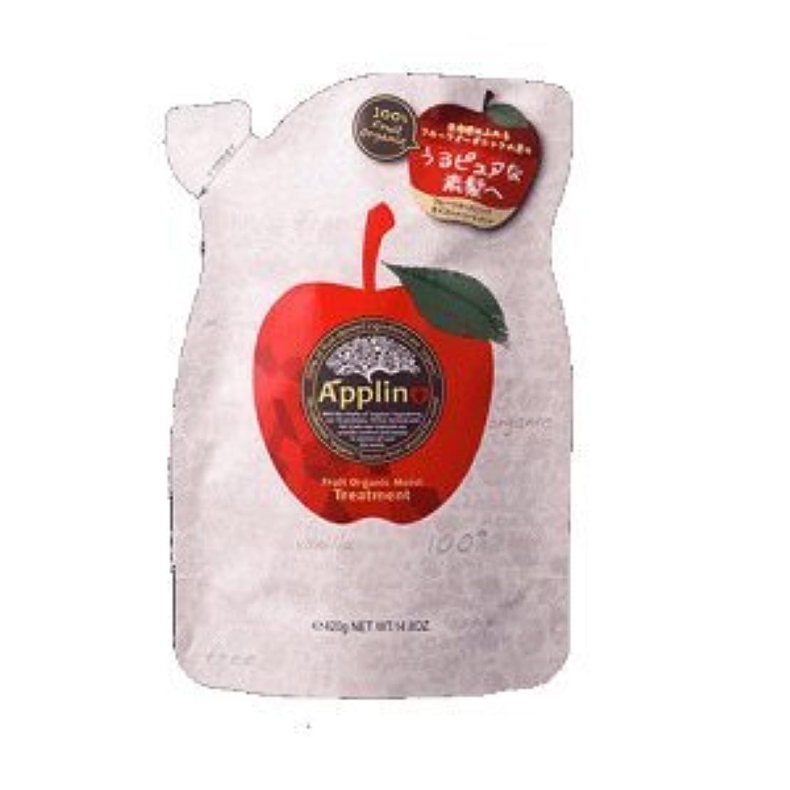仮定する挽くトランクベーネ(BENE) Applino(アップリノ)  フルーツオーガニックモイストトリートメント つめかえ用 420ml
