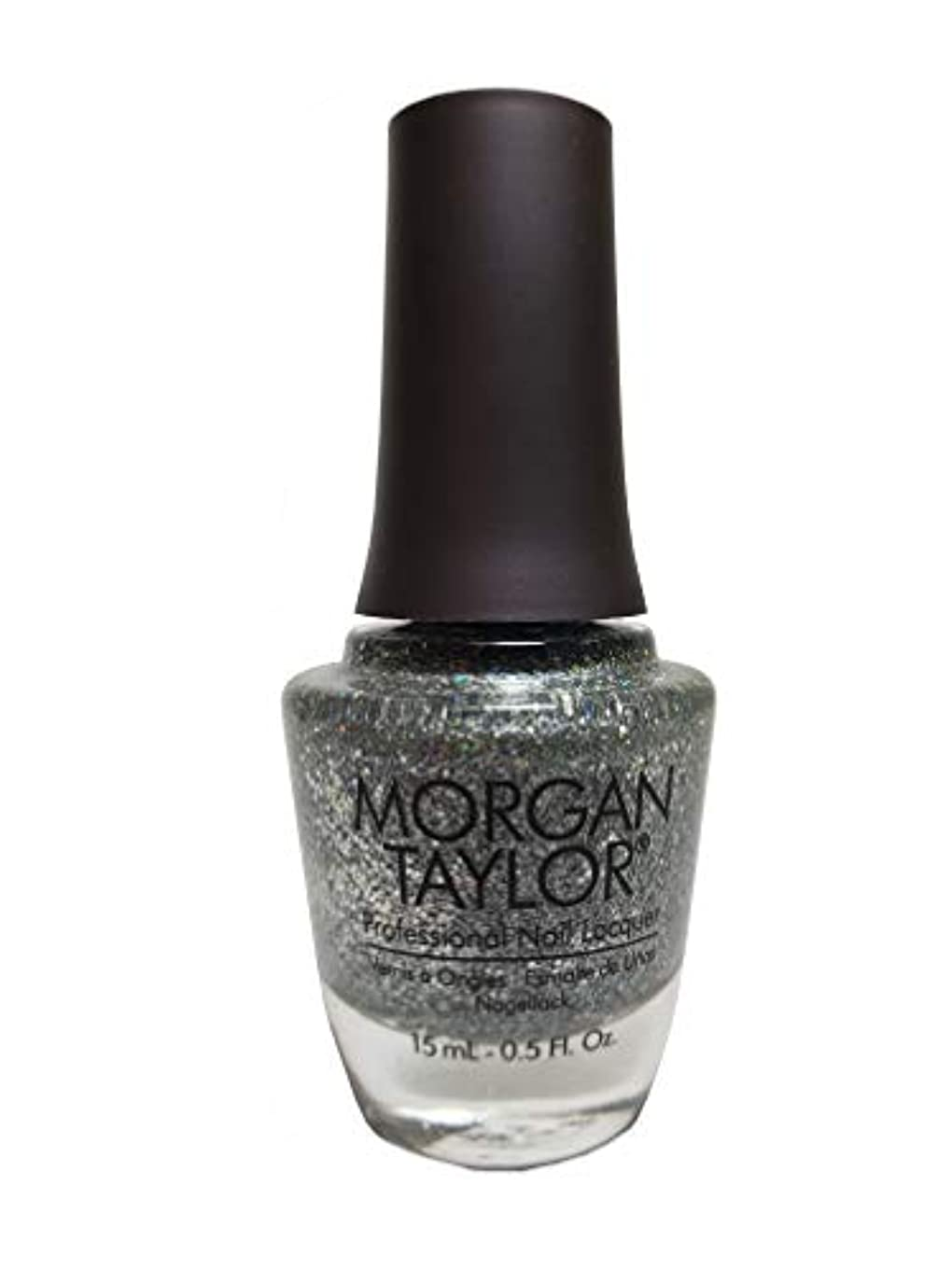 夏バケットコインMorgan Taylor Nail Lacquer - Water Field - 15ml / 0.5oz