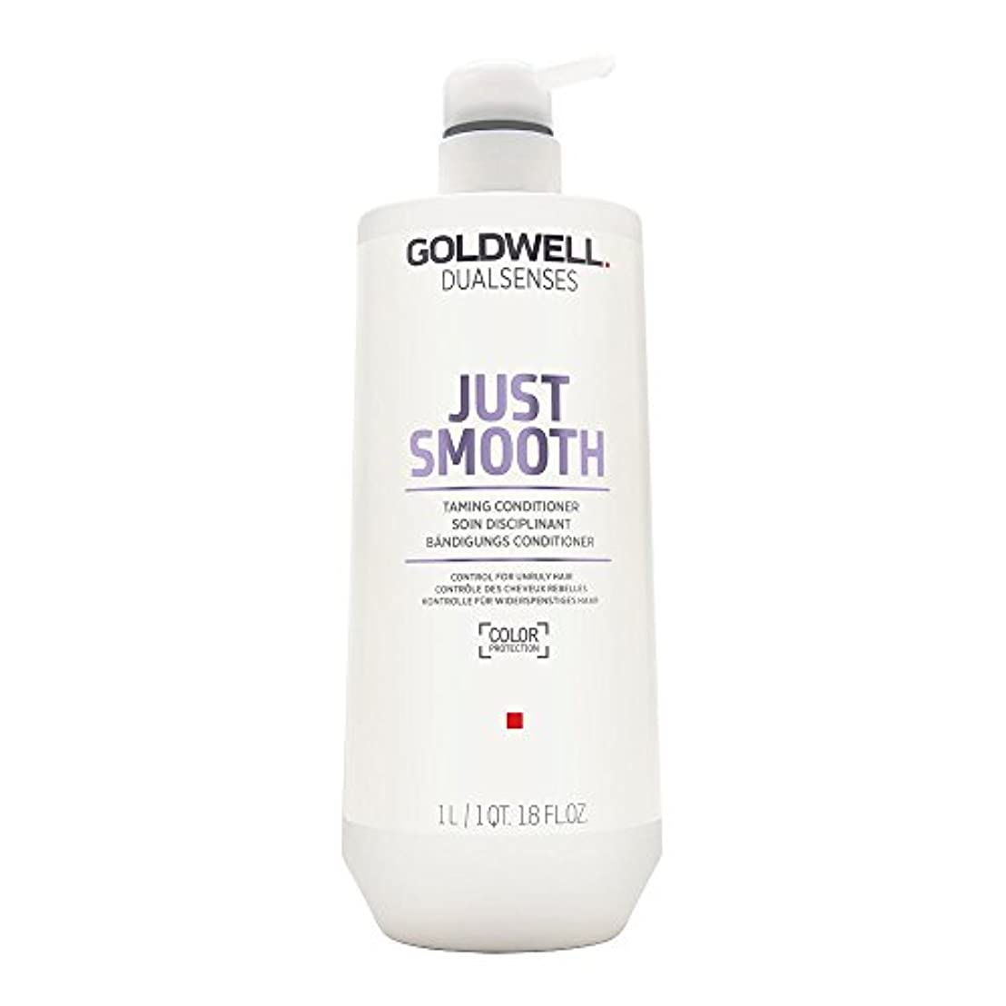 絶望ペストリートランジスタGoldwell Dualsenses Just Smooth Taming Conditioner 1000ml