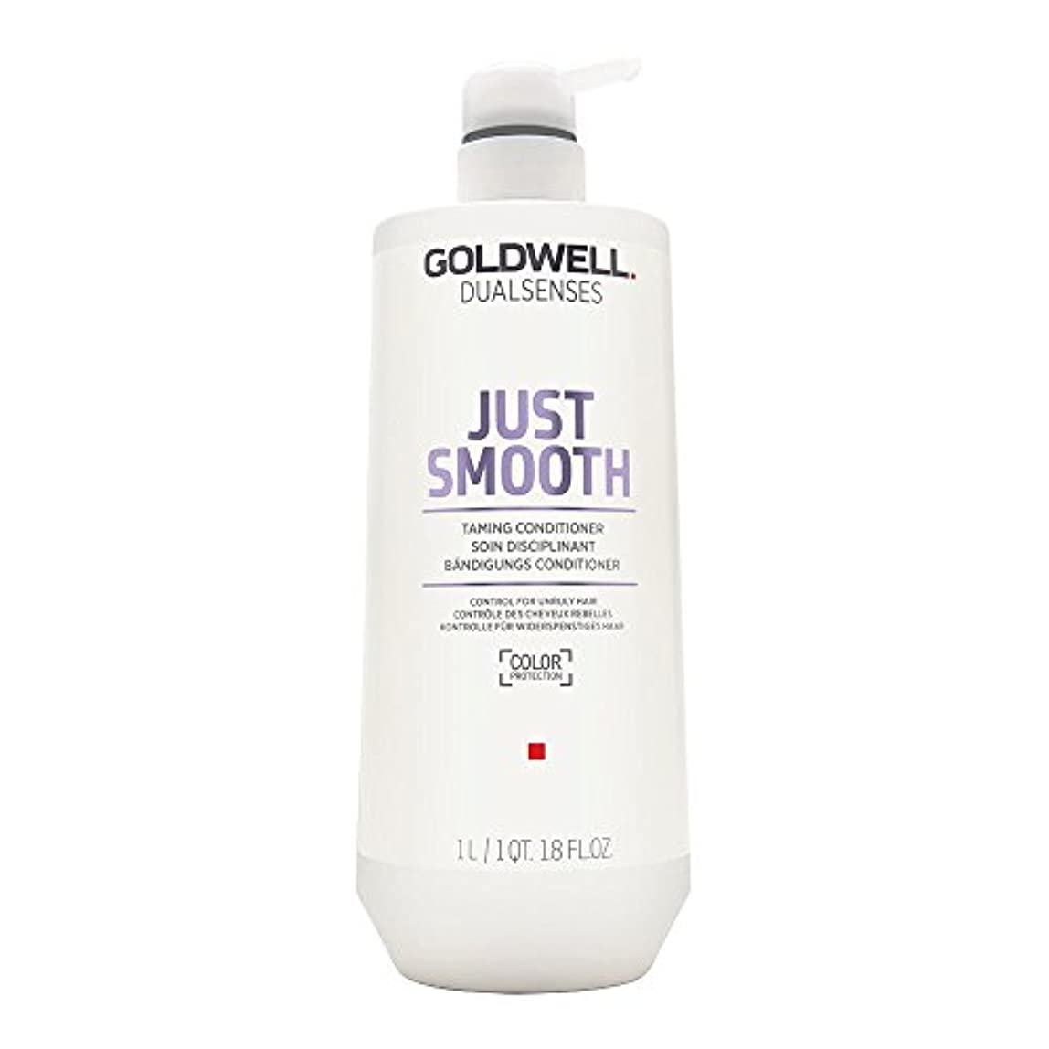 ホイストスクラブ扇動Goldwell Dualsenses Just Smooth Taming Conditioner 1000ml
