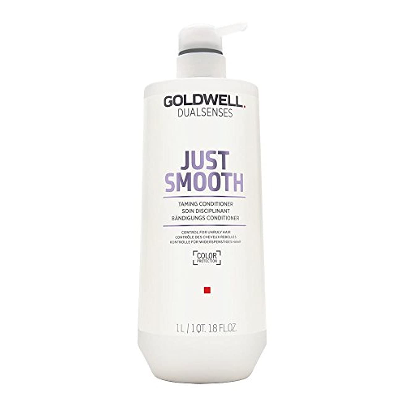 ゲインセイ絶滅した強制Goldwell Dualsenses Just Smooth Taming Conditioner 1000ml