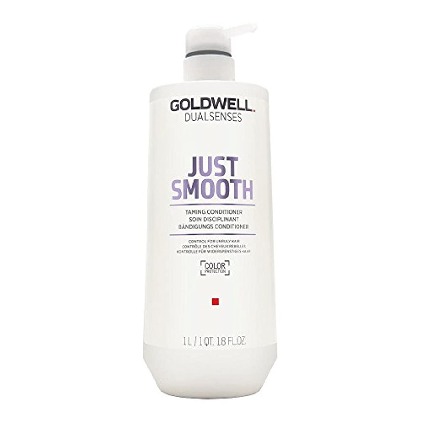 木材外向き人質Goldwell Dualsenses Just Smooth Taming Conditioner 1000ml