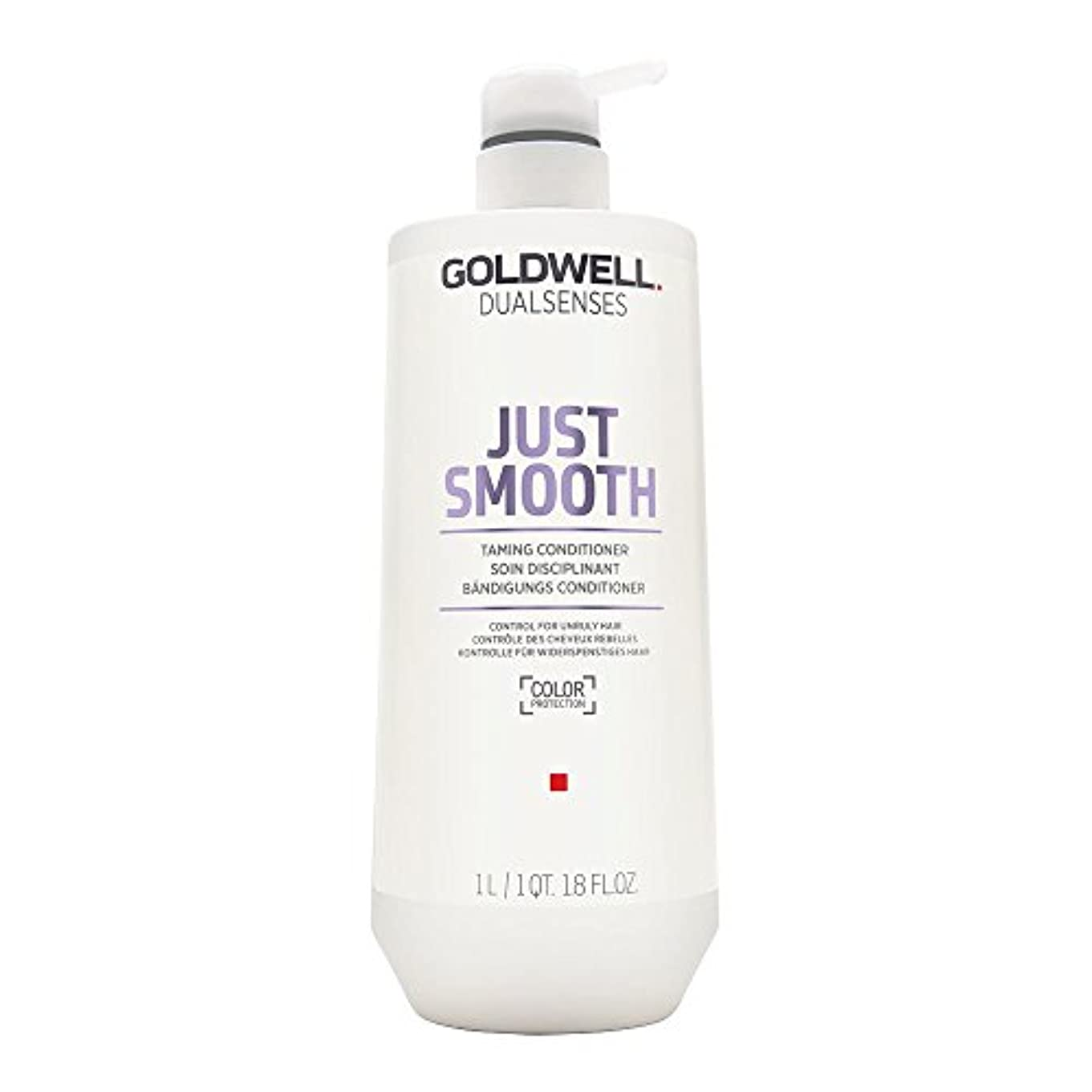 インゲンパトロンインシュレータGoldwell Dualsenses Just Smooth Taming Conditioner 1000ml