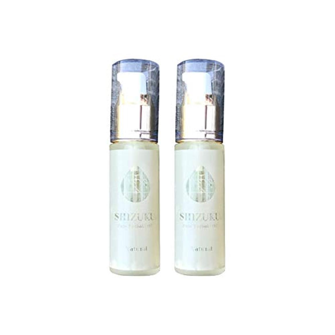 雫 椿オイル ナチュラル 30ml 五島列島 精製椿油 (ナチュラル(無香料)30ml, 2本)