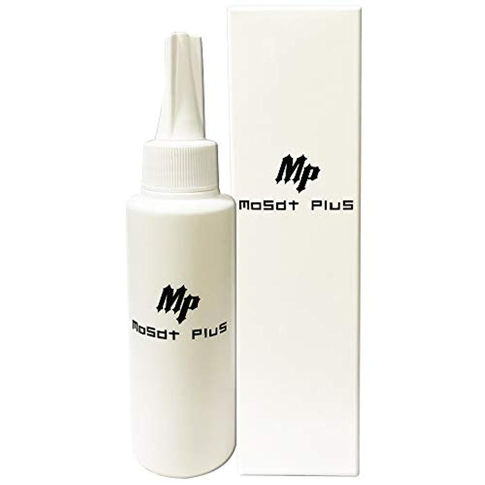 離れた注釈シャワー【医薬部外品】Mosat Plus モサットプラス 育毛剤 ジェルタイプ 薬用 100mL