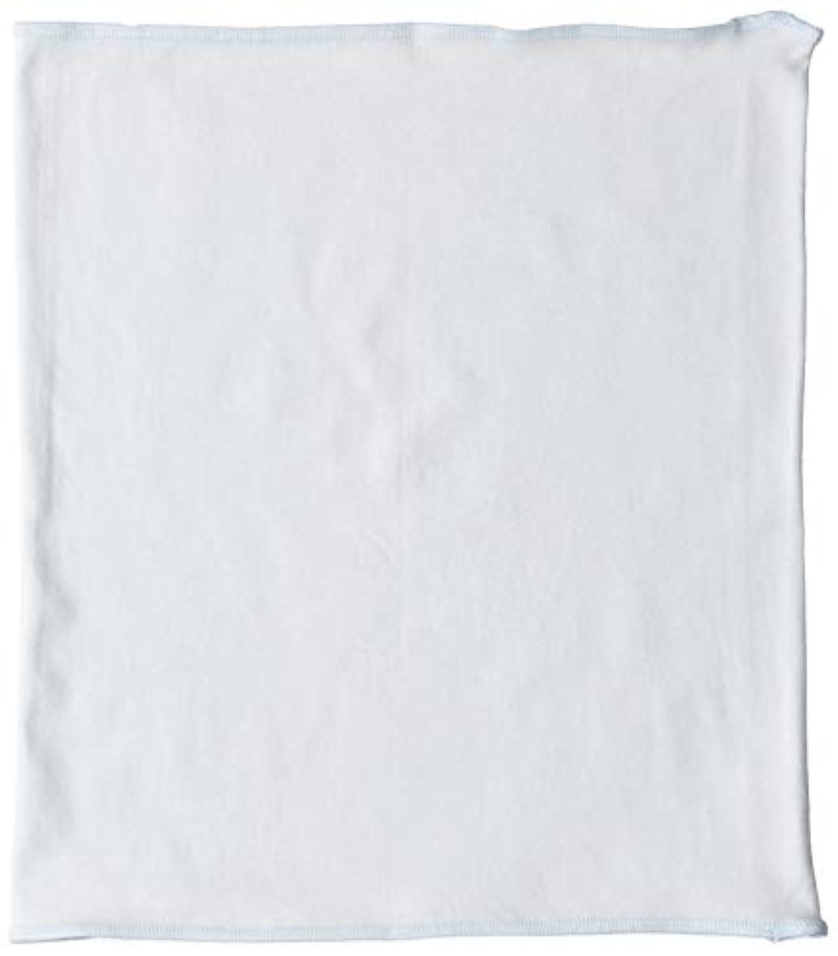 してはいけないビリー誤解を招く[アツギ] 腹巻 はらまき 着る温活 シルク入り 30cm丈 日本製 ボディウォーマー 7000AS レディース