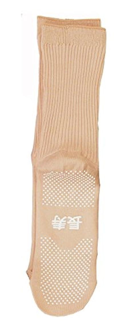 ぬれた福祉工業化する神戸生絲 すべり止め靴下( 長寿