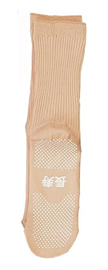 スポットプラスちっちゃい神戸生絲 すべり止め靴下( 長寿