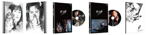 黒の天使 Blu-ray BOX(Vol.1Vol.2)