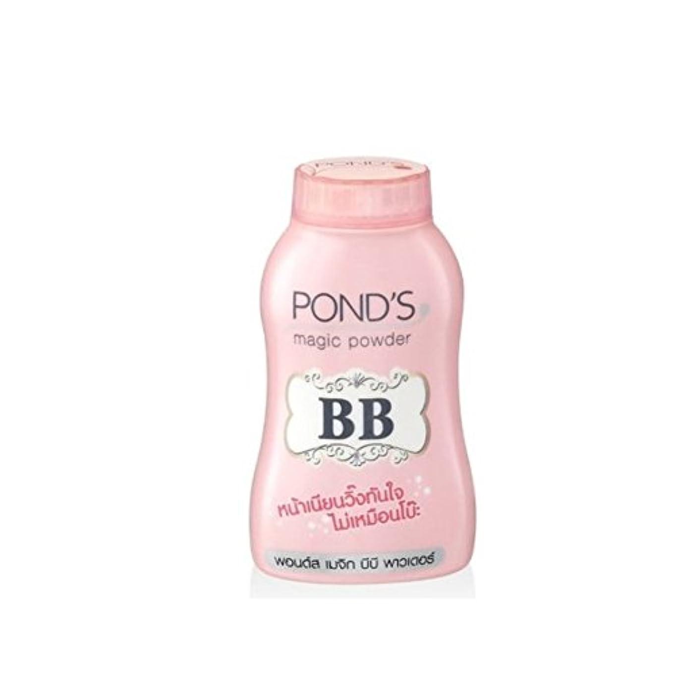 エイリアスクレタ不注意POND's Magic BB Pwder ポン酢マジック?パウダー50g 2 pack (並行輸入品)
