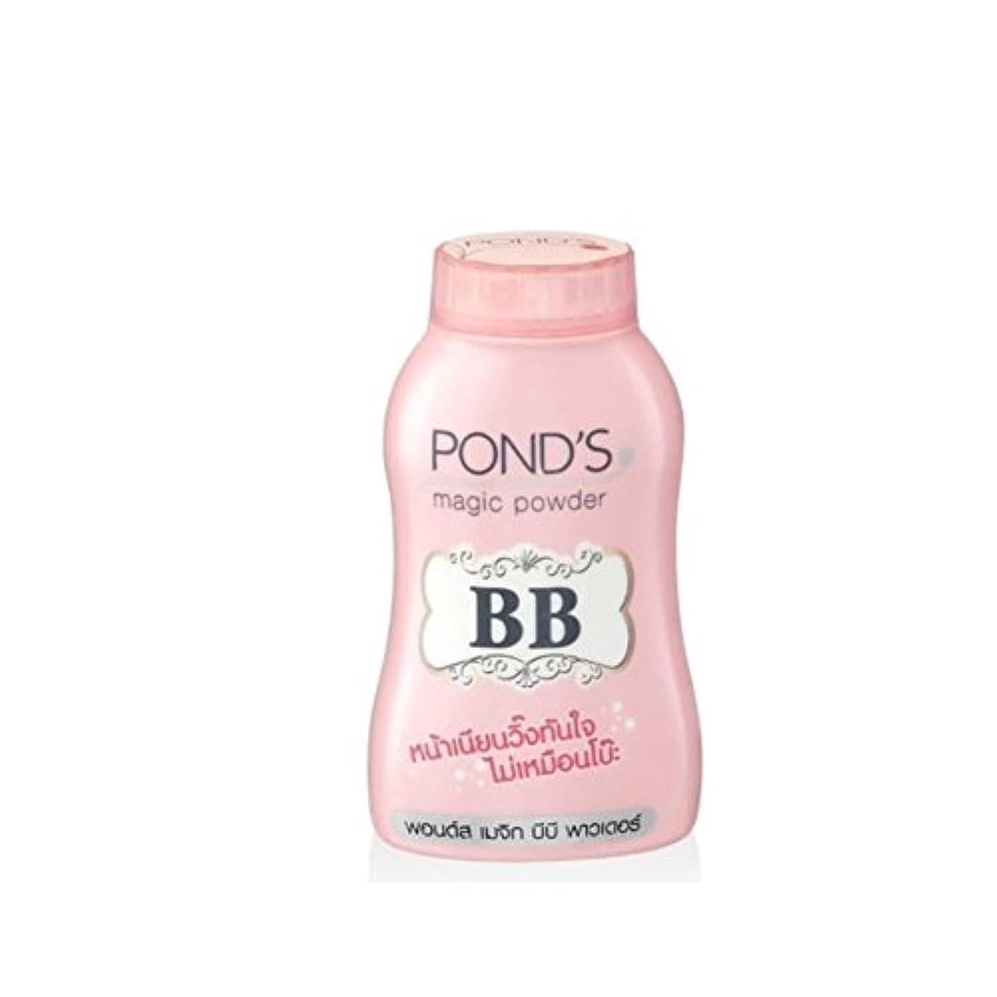 振動させる猟犬有力者POND's Magic BB Pwder ポン酢マジック?パウダー50g 2 pack (並行輸入品)