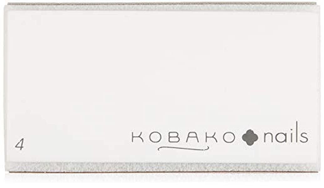 旅行者揮発性妖精KOBAKO(コバコ) ブロックバッファー