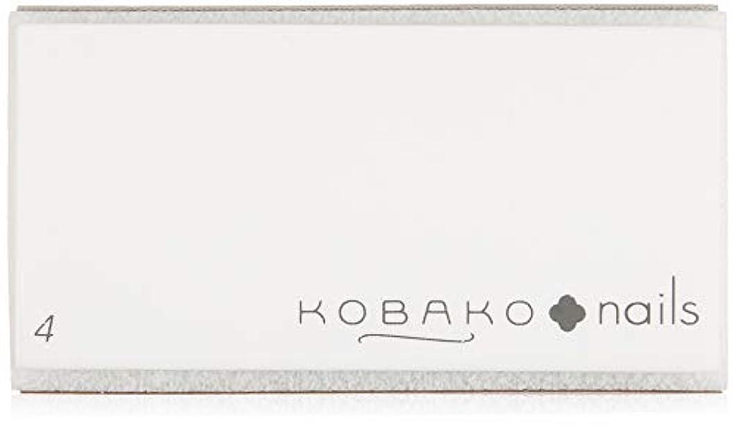 従事する許容日KOBAKO(コバコ) ブロックバッファー