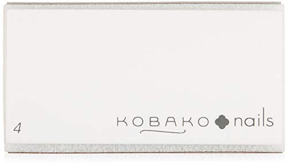 東方同化アクロバットKOBAKO(コバコ) ブロックバッファー