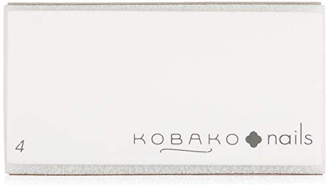 割り当てる資料晩餐KOBAKO(コバコ) ブロックバッファー