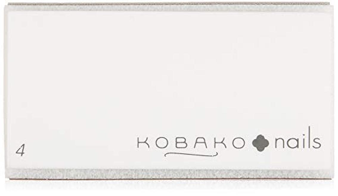 教えチューインガム素晴らしさKOBAKO(コバコ) ブロックバッファー