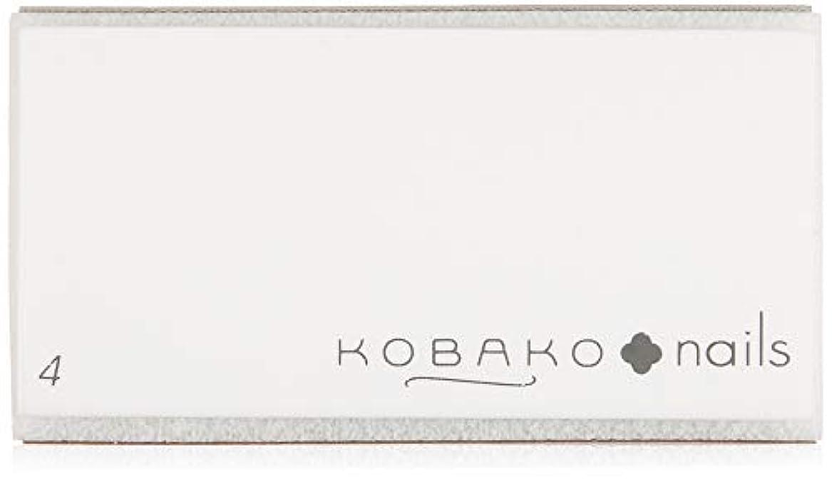 スリッパ苦い狂うKOBAKO(コバコ) ブロックバッファー