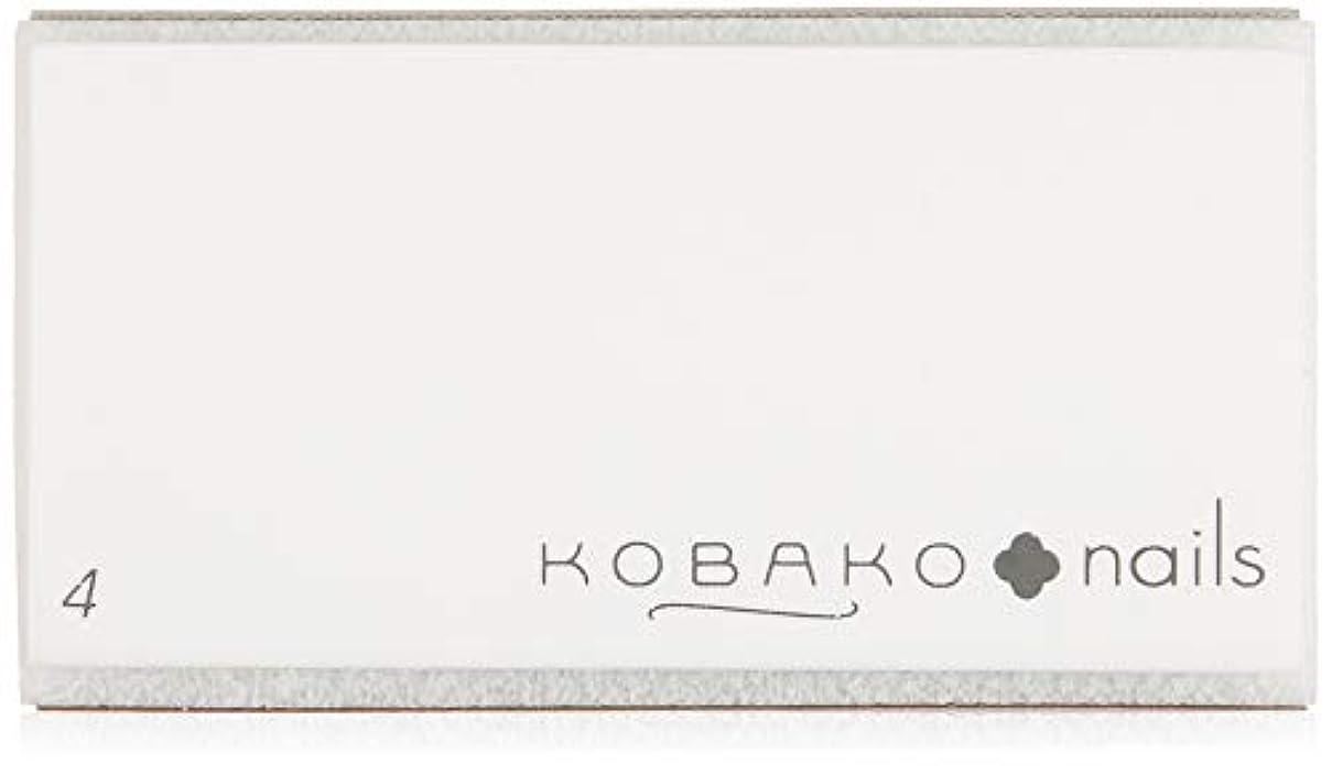 権限を与える習字天皇KOBAKO(コバコ) ブロックバッファー