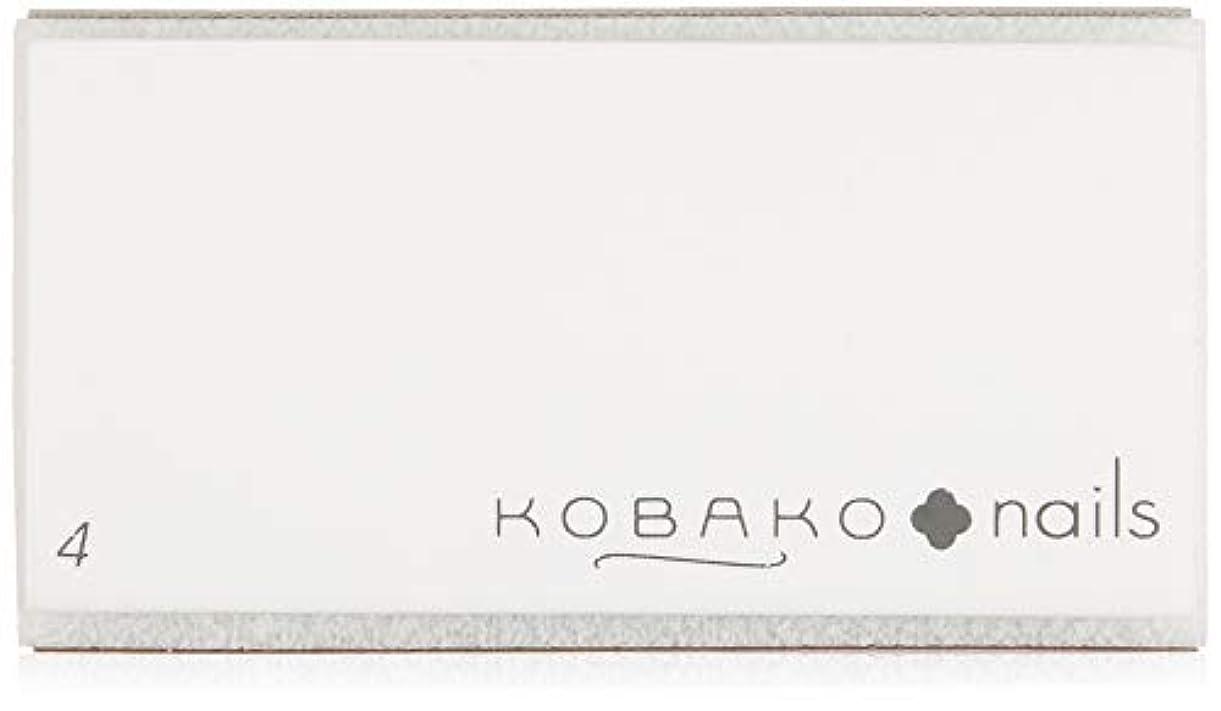 リブ貝殻返済KOBAKO(コバコ) ブロックバッファー