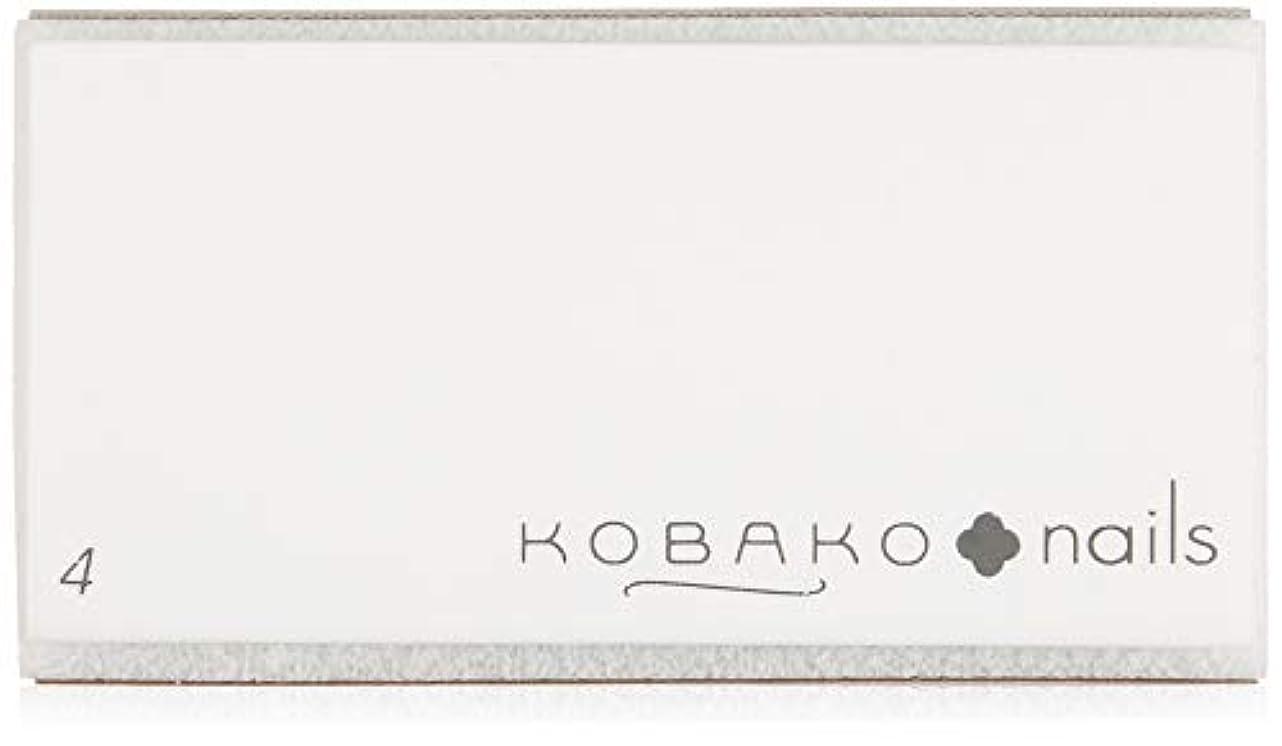貼り直すチャレンジ合わせてKOBAKO(コバコ) ブロックバッファー