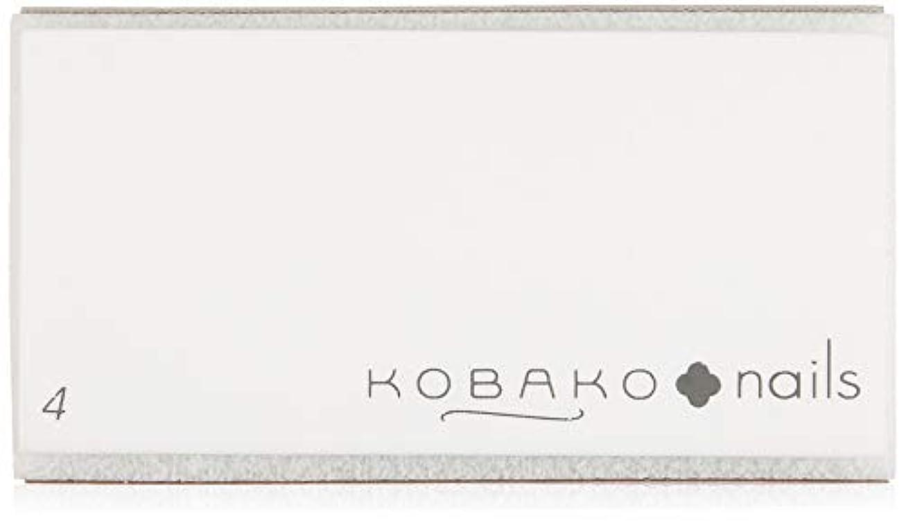 耐える工業用隣接KOBAKO(コバコ) ブロックバッファー