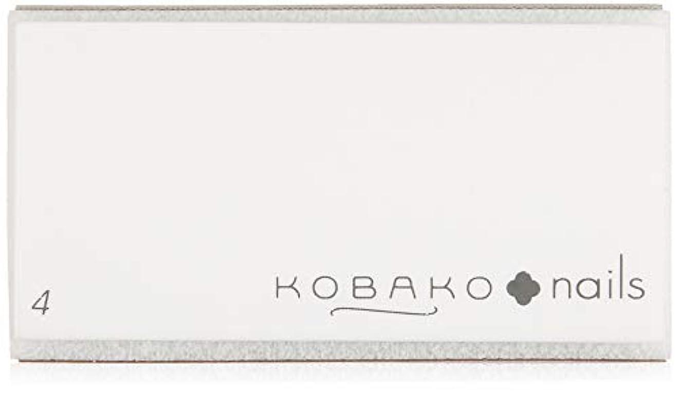 ガジュマルネズミお祝いKOBAKO(コバコ) ブロックバッファー