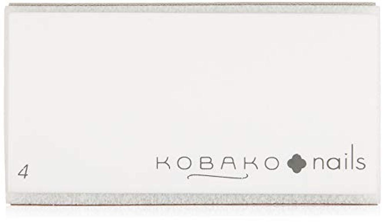 囲いホイールさまようKOBAKO(コバコ) ブロックバッファー