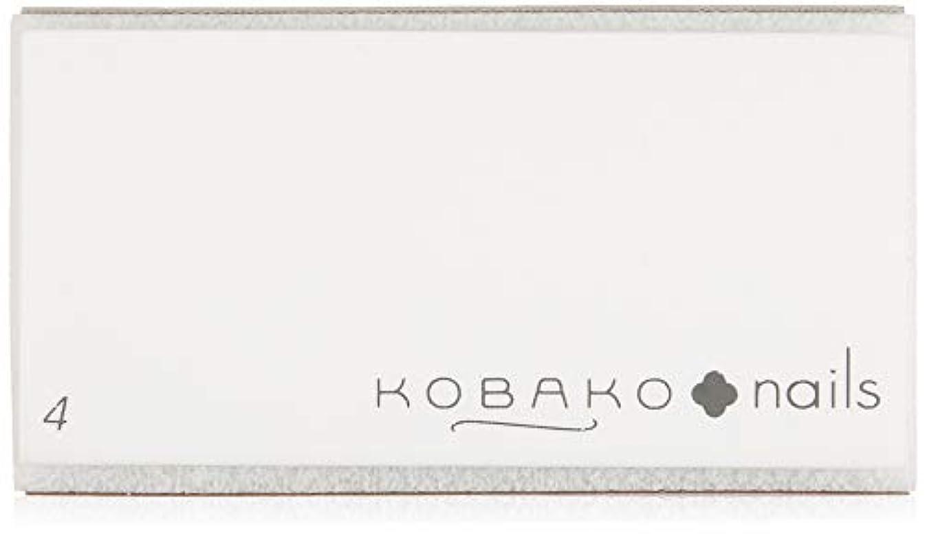 無保守的太字KOBAKO(コバコ) ブロックバッファー