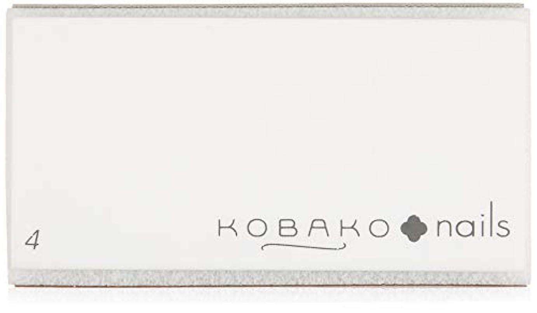 大佐杖インフラKOBAKO(コバコ) ブロックバッファー 爪やすり