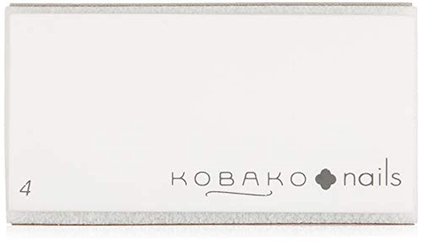 十分急速な劇作家KOBAKO(コバコ) ブロックバッファー