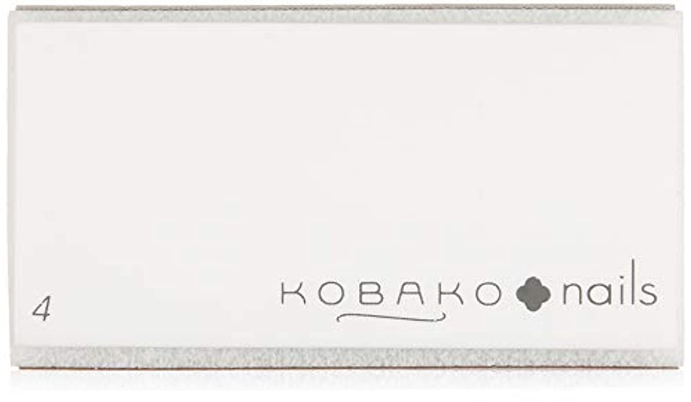 申し立てられたましい妨げるKOBAKO(コバコ) ブロックバッファー
