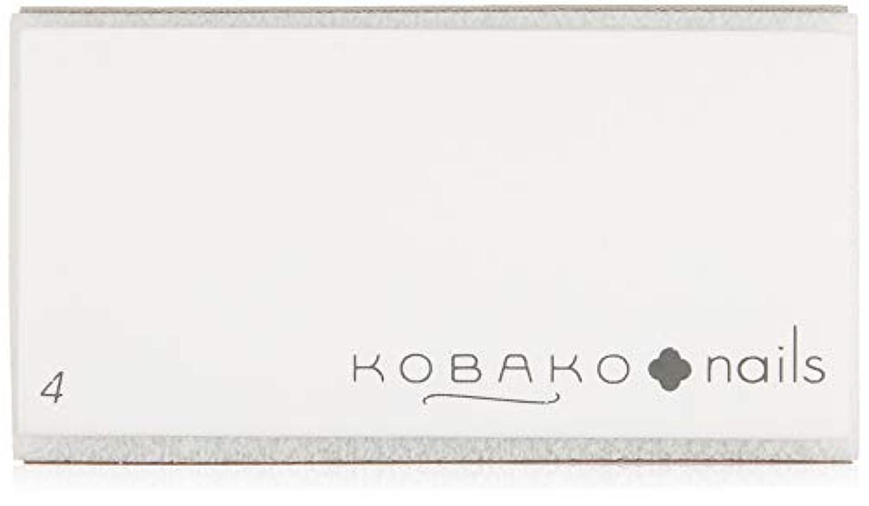 ホバー豚肉スコアKOBAKO(コバコ) ブロックバッファー