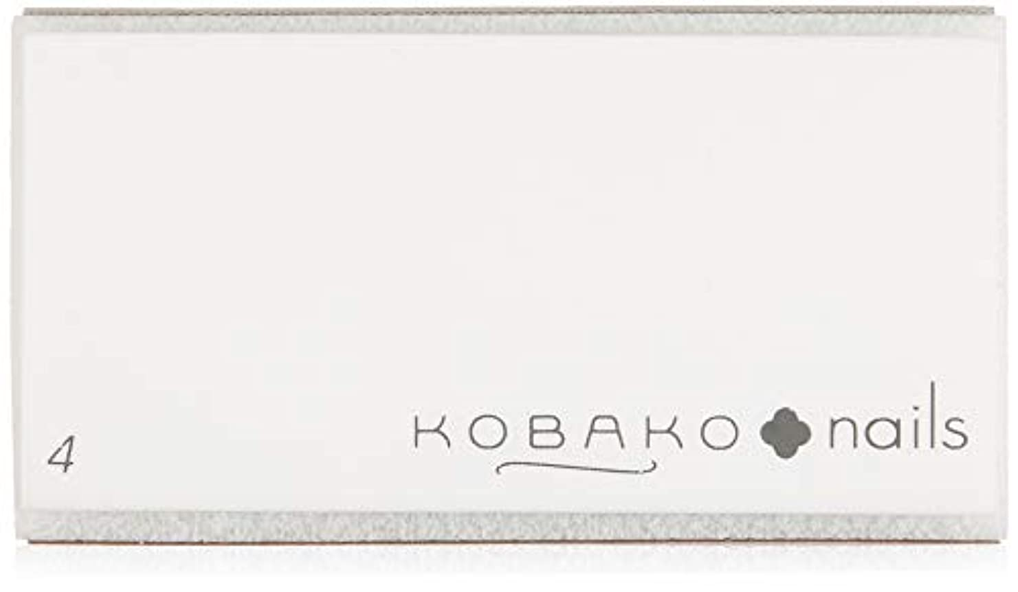 保守的ショット分布KOBAKO(コバコ) ブロックバッファー