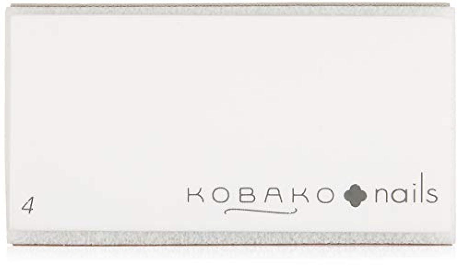 側権限を与える本物のKOBAKO(コバコ) ブロックバッファー