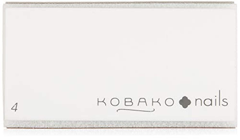 サミット検出するアクチュエータKOBAKO(コバコ) ブロックバッファー