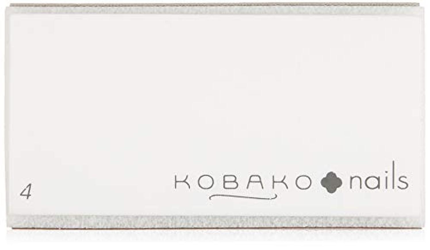 商業のアクセシブル元気KOBAKO(コバコ) ブロックバッファー