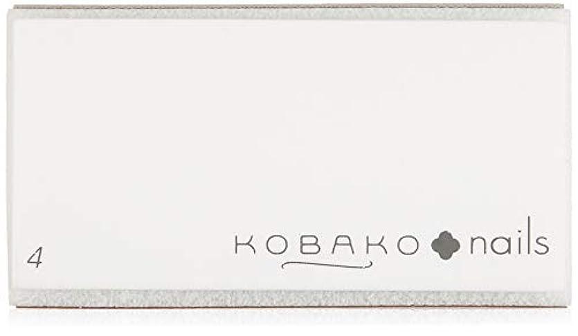 魅力的であることへのアピールムスタチオ最大限KOBAKO(コバコ) ブロックバッファー