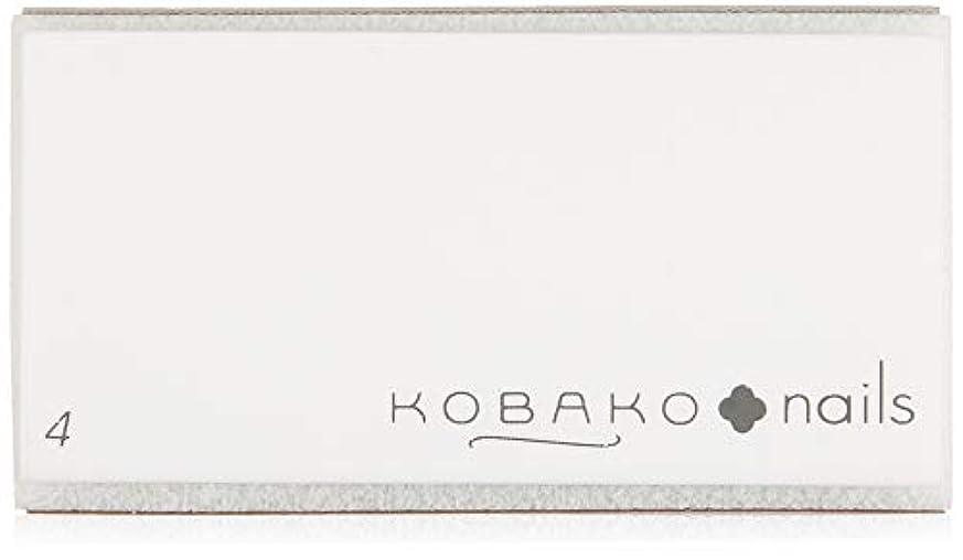 助けてトレーダー失われたKOBAKO(コバコ) ブロックバッファー