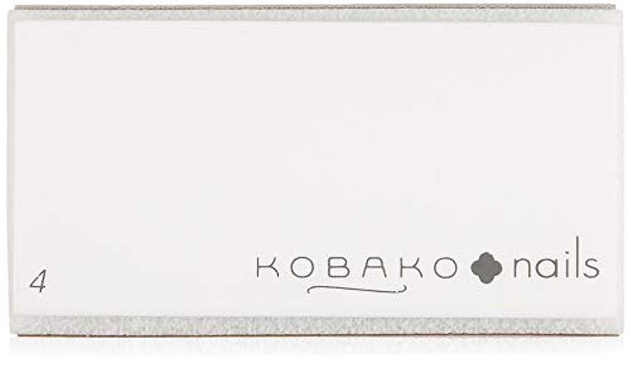 玉ねぎ道プランターKOBAKO(コバコ) ブロックバッファー
