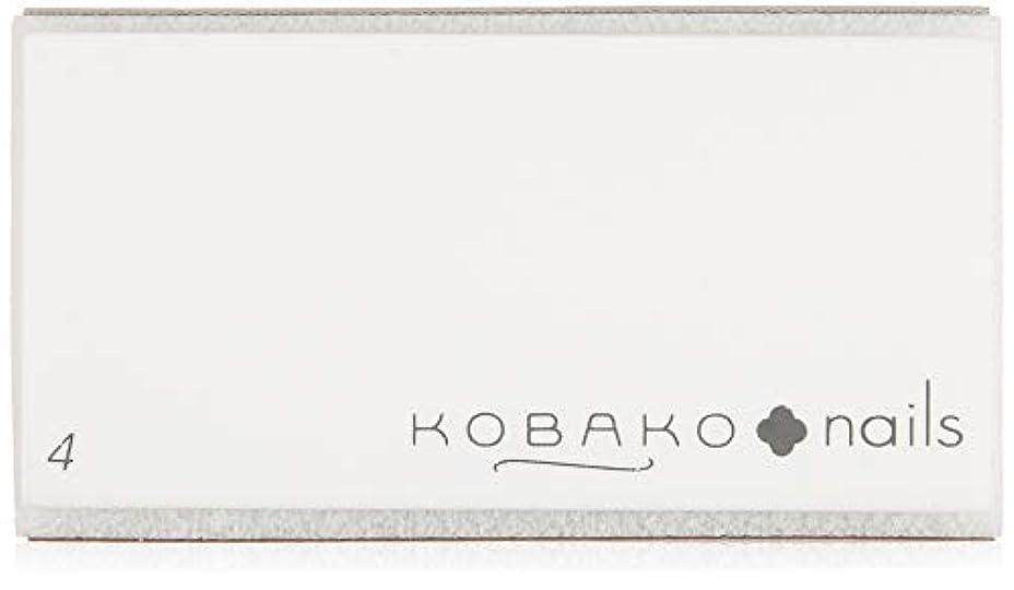 エチケット風景プロフェッショナルKOBAKO(コバコ) ブロックバッファー 爪やすり