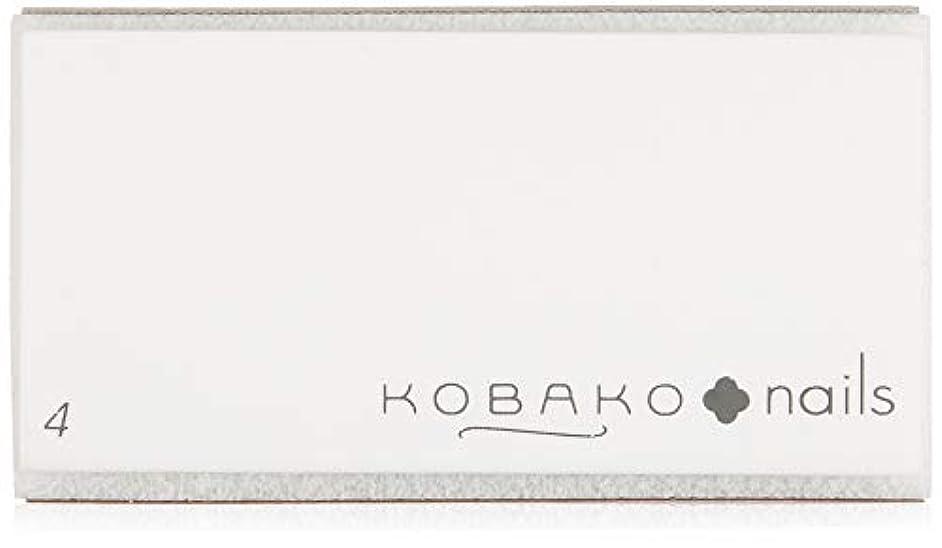 病気の恥ずかしさ是正KOBAKO(コバコ) ブロックバッファー