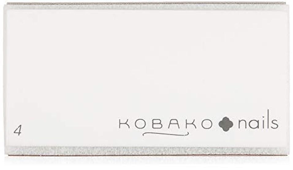 起点クリップ蝶金銭的KOBAKO(コバコ) ブロックバッファー