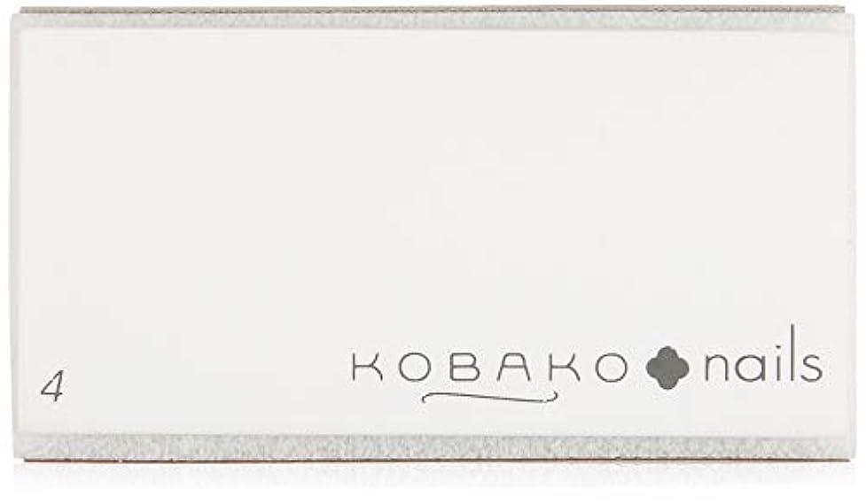 あいまいいたずら刺激するKOBAKO(コバコ) ブロックバッファー