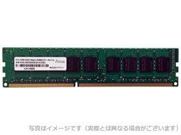 ADTEC DDR3-1600 UDIMM ECC 4GB 省電力 2枚組 ADS12800D-HE4GW