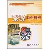 中国新文学大系(1976-2000)第5集 長篇小説巻二(中国語)