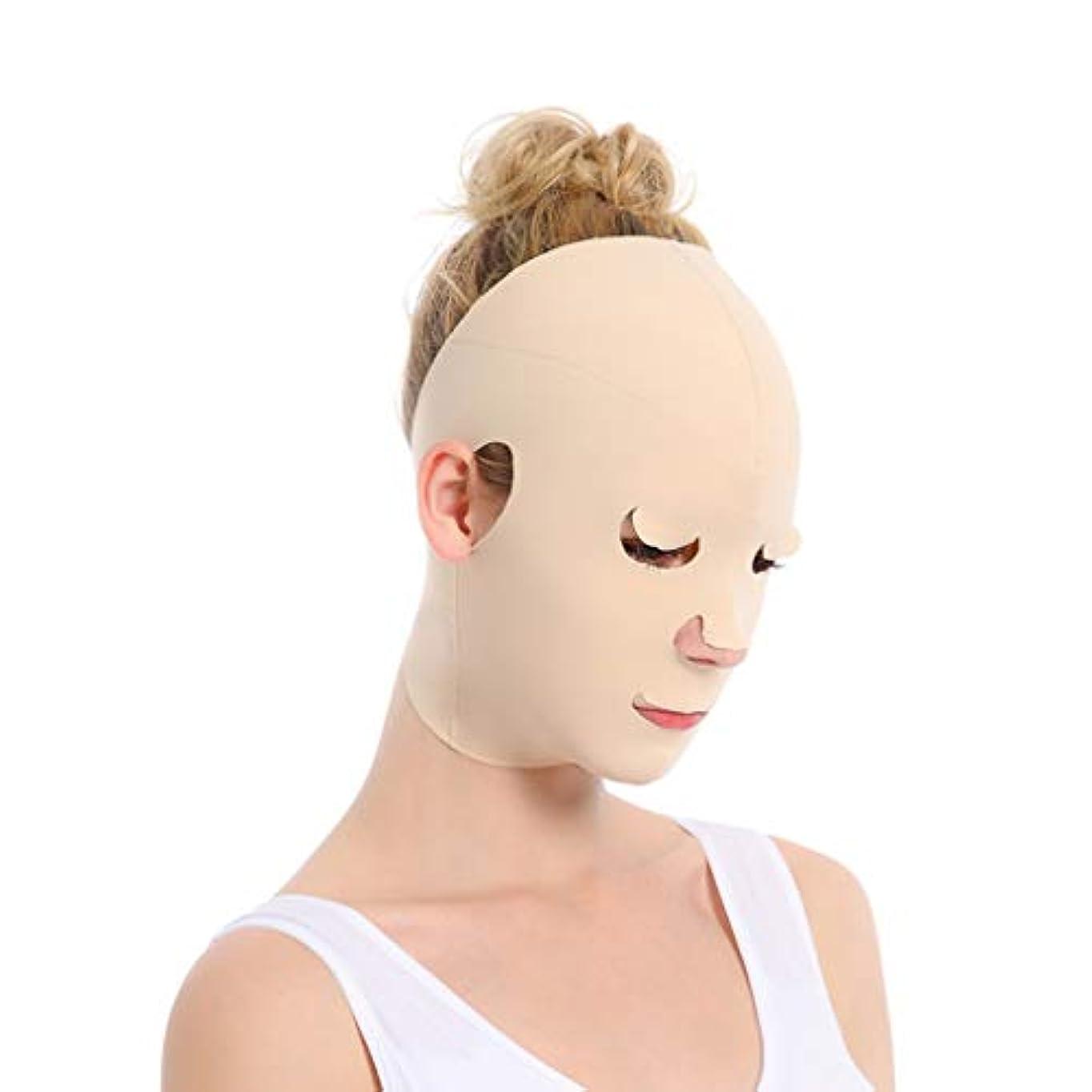 ツーリストピルファー導出フェイスファーミングマスク、フェイスリフト、しわ防止フェイシャル減量ベルト、二重あご減量包帯
