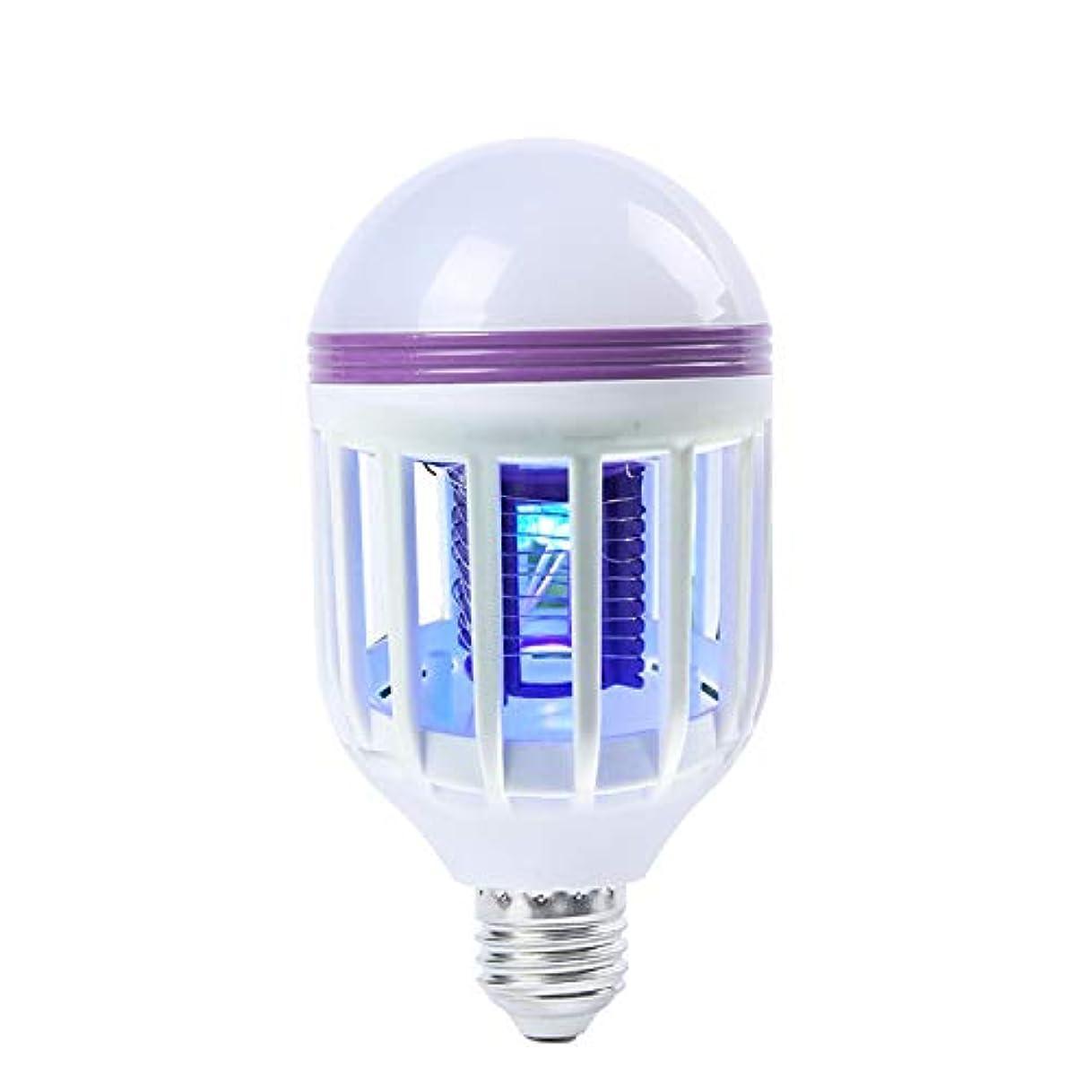 共役裏切る若い防蚊電球、LED電球ランプ防蚊照明デュアルユース家庭用蚊キラー