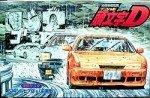 フジミ模型 頭文字Dシリーズ13 S14シルビア 前期型 中村ケンタ仕様