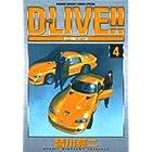 Dーlive!! 4 (少年サンデーコミックススペシャル)