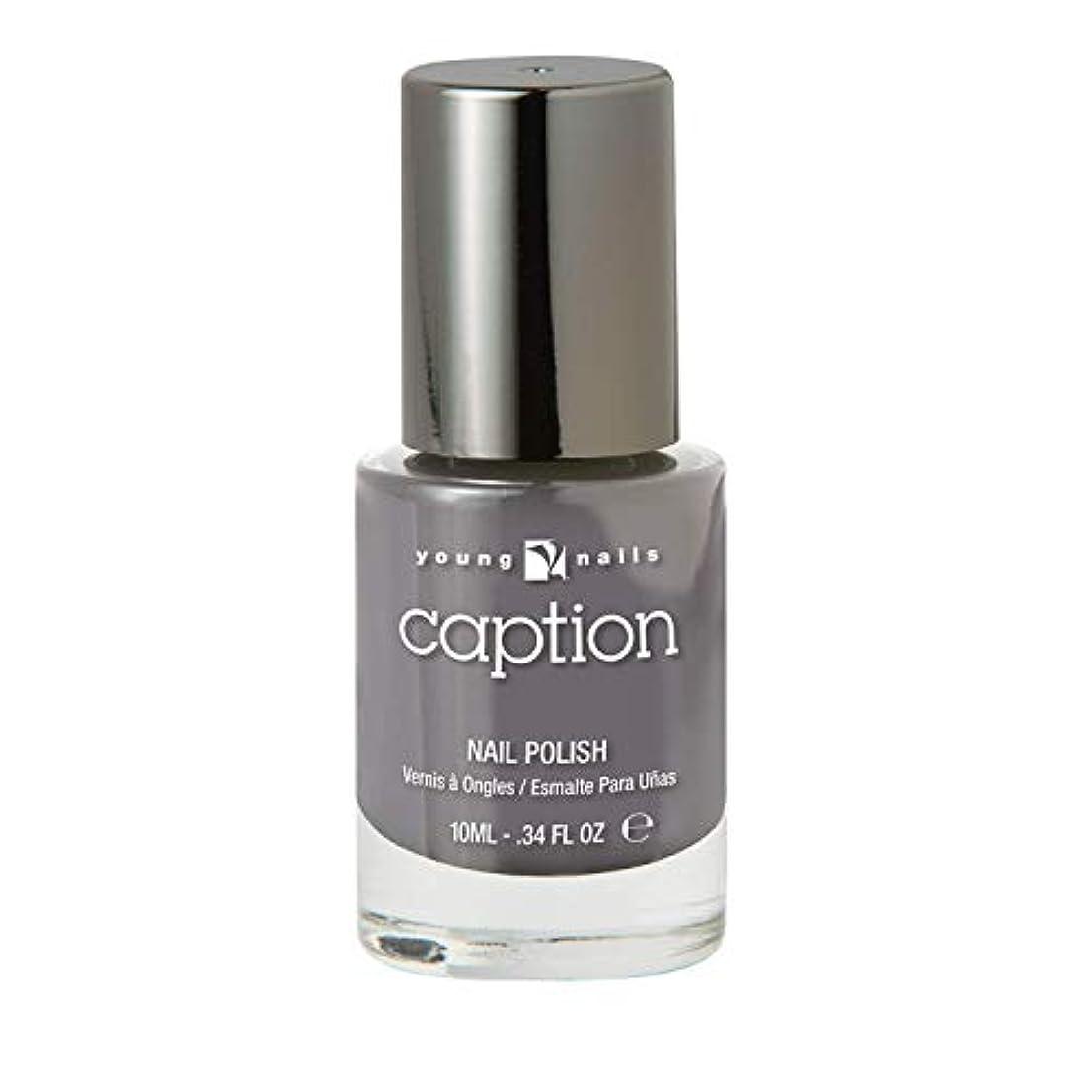 ビジョン必要条件オーナーCaption Nail Polish in Isnt Thaaat Nice? .34 oz by Caption Nail Polish